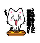 ミルクとピーやん裁判ver(個別スタンプ:33)