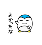 丸い毒舌ペンギン Vol.3(個別スタンプ:01)