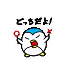 丸い毒舌ペンギン Vol.3(個別スタンプ:02)