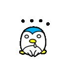 丸い毒舌ペンギン Vol.3(個別スタンプ:04)