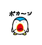 丸い毒舌ペンギン Vol.3(個別スタンプ:06)