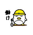 丸い毒舌ペンギン Vol.3(個別スタンプ:08)