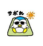 丸い毒舌ペンギン Vol.3(個別スタンプ:10)