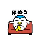 丸い毒舌ペンギン Vol.3(個別スタンプ:13)