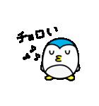 丸い毒舌ペンギン Vol.3(個別スタンプ:14)