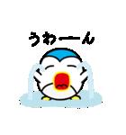 丸い毒舌ペンギン Vol.3(個別スタンプ:15)