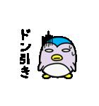 丸い毒舌ペンギン Vol.3(個別スタンプ:16)