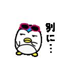 丸い毒舌ペンギン Vol.3(個別スタンプ:17)