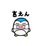 丸い毒舌ペンギン Vol.3(個別スタンプ:18)