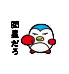 丸い毒舌ペンギン Vol.3(個別スタンプ:20)