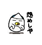 丸い毒舌ペンギン Vol.3(個別スタンプ:22)