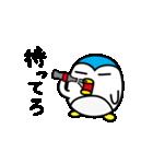 丸い毒舌ペンギン Vol.3(個別スタンプ:24)