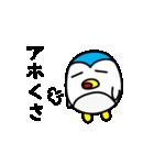 丸い毒舌ペンギン Vol.3(個別スタンプ:27)
