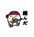 丸い毒舌ペンギン Vol.3(個別スタンプ:28)