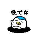 丸い毒舌ペンギン Vol.3(個別スタンプ:29)