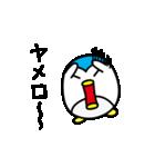 丸い毒舌ペンギン Vol.3(個別スタンプ:30)