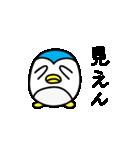 丸い毒舌ペンギン Vol.3(個別スタンプ:32)