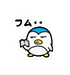 丸い毒舌ペンギン Vol.3(個別スタンプ:33)