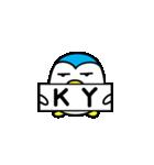 丸い毒舌ペンギン Vol.3(個別スタンプ:34)