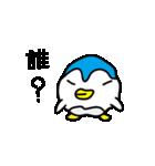 丸い毒舌ペンギン Vol.3(個別スタンプ:35)