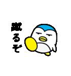 丸い毒舌ペンギン Vol.3(個別スタンプ:37)