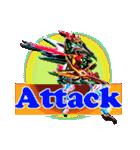 攻撃、アタック、ゲーム(個別スタンプ:05)