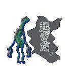 ザ・田中(個別スタンプ:01)