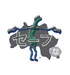 ザ・田中(個別スタンプ:02)