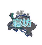 ザ・田中(個別スタンプ:03)
