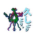 ザ・田中(個別スタンプ:05)