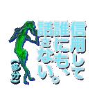 ザ・田中(個別スタンプ:06)
