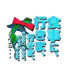 ザ・田中(個別スタンプ:07)