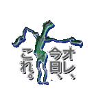 ザ・田中(個別スタンプ:11)