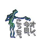 ザ・田中(個別スタンプ:12)