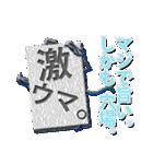 ザ・田中(個別スタンプ:13)