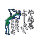 ザ・田中(個別スタンプ:18)