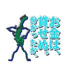 ザ・田中(個別スタンプ:19)