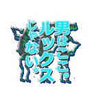 ザ・田中(個別スタンプ:29)
