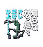 ザ・田中(個別スタンプ:30)
