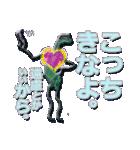 ザ・田中(個別スタンプ:32)