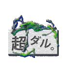 ザ・田中(個別スタンプ:38)