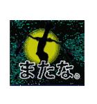 ザ・田中(個別スタンプ:40)