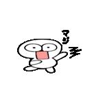 モッチー 基本セット(個別スタンプ:03)