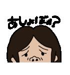 さちゃーん(個別スタンプ:07)