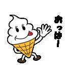ソフトクリーマー(個別スタンプ:1)
