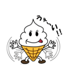 ソフトクリーマー(個別スタンプ:3)