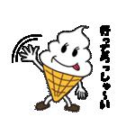 ソフトクリーマー(個別スタンプ:4)