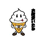 ソフトクリーマー(個別スタンプ:6)