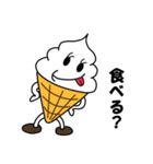 ソフトクリーマー(個別スタンプ:7)