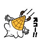 ソフトクリーマー(個別スタンプ:11)